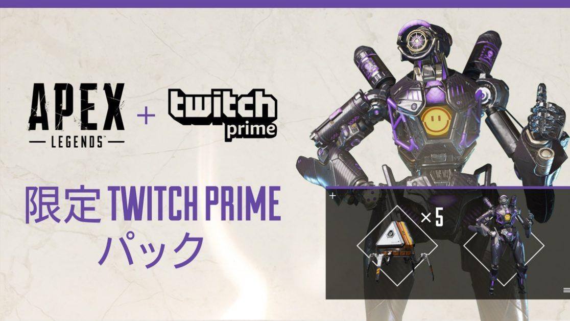ゲーミング プライム Twitch PrimeがPrime
