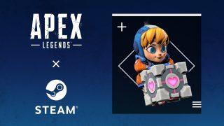 Apex Legends steam gun charms