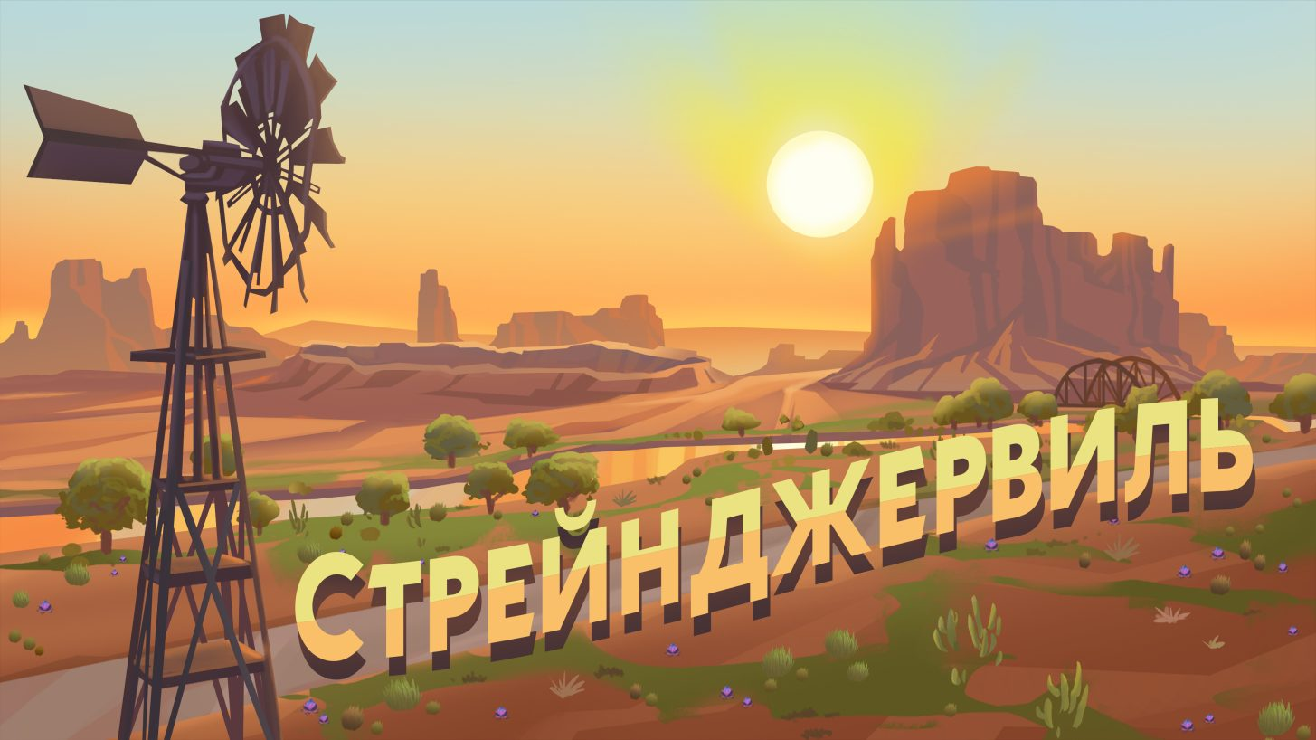 ts4-media-gallery-comic1-ru-01-16x9.jpg.adapt.crop16x9.1455w.jpg