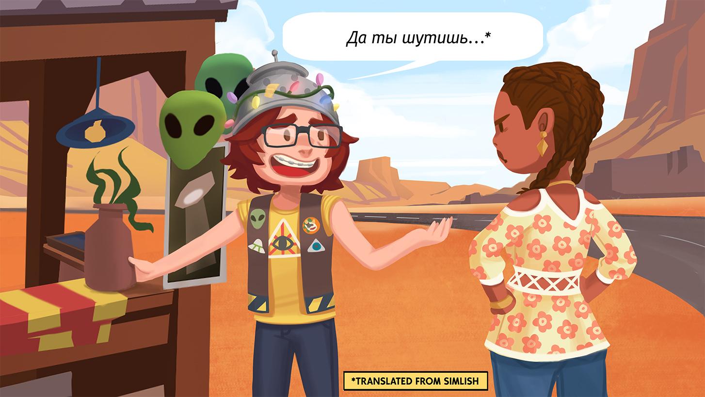 ts4-media-gallery-comic1-ru-02-16x9.jpg