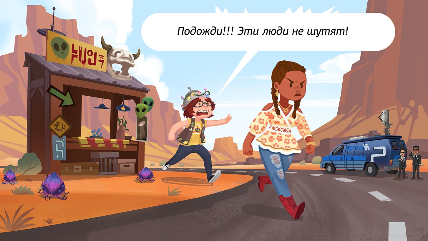 ts4-media-gallery-comic1-ru-03-16x9.jpg