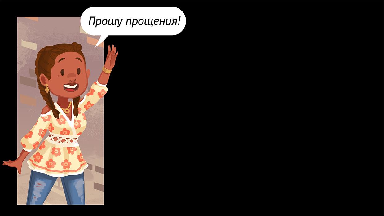 ts4-media-gallery-comic02-ru-02a-16x9.jpg