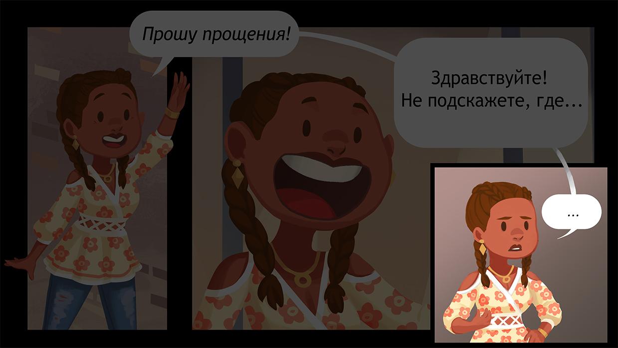 ts4-media-gallery-comic02-ru-02c-16x9.jpg