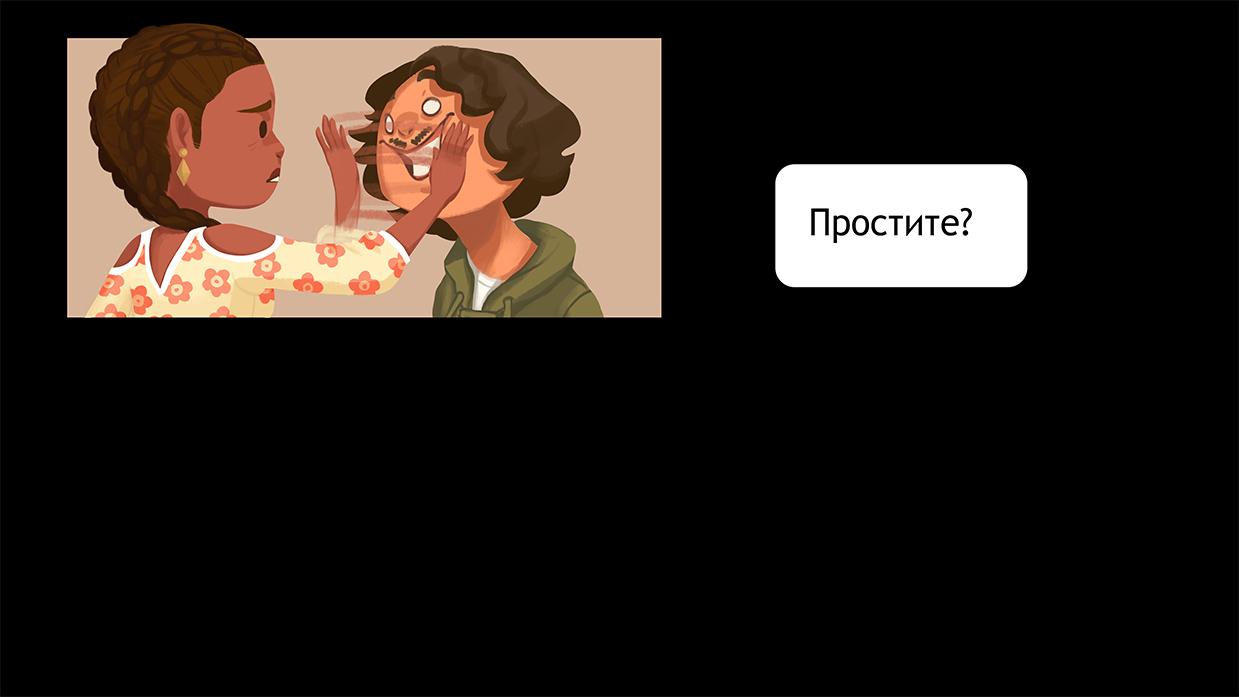 ts4-media-gallery-comic02-ru-04a-16x9.jpg