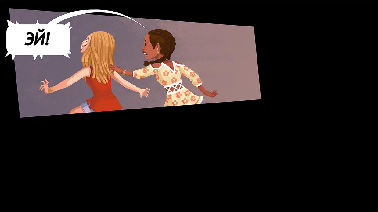 ts4-media-gallery-comic02-ru-07a-16x9.jpg