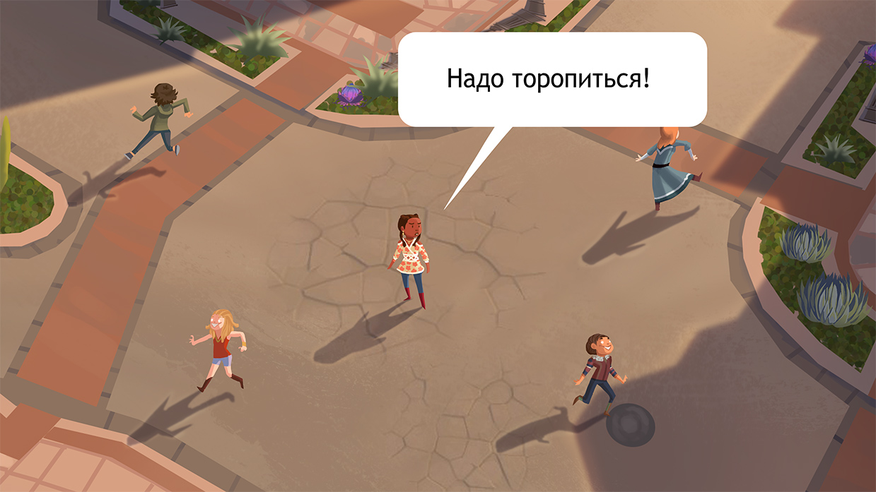 ts4-media-gallery-comic02-ru-10a-16x9.jpg