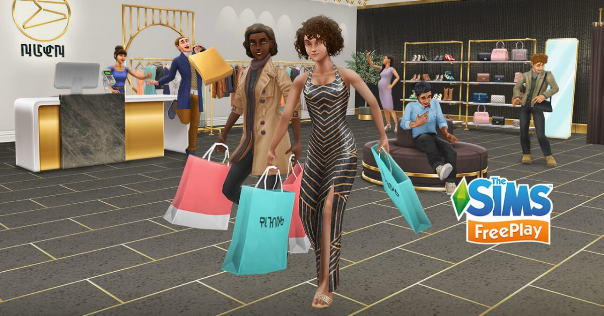 Chic Boutique Update The Sims Freeplay