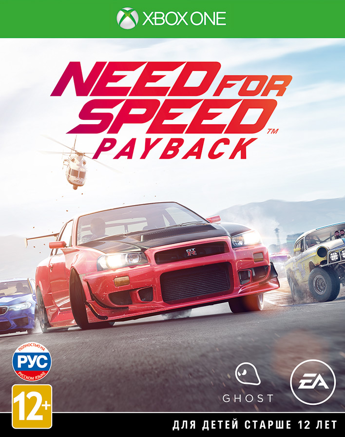 NEED FOR SPEED PAYBACK - СТАНДАРТНОЕ ИЗДАНИЕ Xbox One
